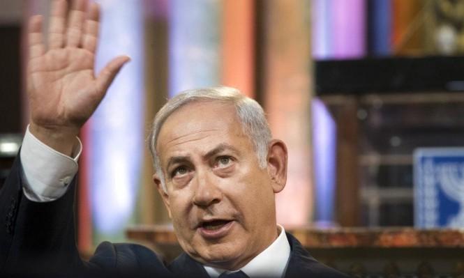 """نتنياهو: """"هدفنا 40 مقعدًا بالكنيست في الانتخابات المقبلة"""""""