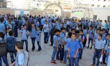 1.3 مليون طالب يعودون لمقاعد الدراسة بالضفة وغزة