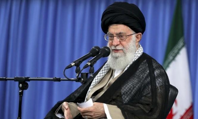"""خامنئي: """"سنتخلى عن الاتفاق النووي إذا لم يخدم المصالح الإيرانية"""""""