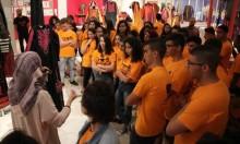 اتحاد الشباب يختتم معسكره الشبابي التاسع عشر في بير زيت