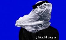 #نبض_الشبكة: مسلم هديب وجدل المقاطعة من جديد