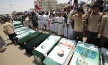 """واشنطن: لا شيء يبرر جرائم اليمن """"إن حدثت"""""""