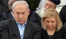 الشرطة الإسرائيلية: ساره ويائير نتنياهو مشتبهان بتلقي رشى