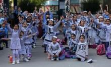 عودة طلاب الضفة وغزة إلى المدارس