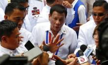 بعد أن شبه نفسه بهتلر: الرئيس الفيليبيني يزور إسرائيل الأحد