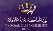 انطلاق مهرجان الفيلم العربي في عمان الأسبوع القادم