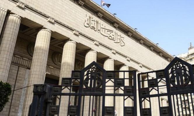مصر: السجن 7 سنوات لـ43 شخصًا أدينوا بأعمال عنف