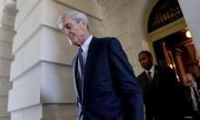ترامب يعتبر تحقيقات مولر غير شرعية