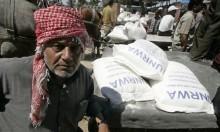 """في الضفة الغربية وحدها: عجز """"أونروا"""" يفاقم معاناة 930 ألف لاجئ"""