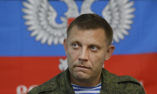 مقتل أكبر زعيم انفصالي موالٍ لروسيا في أوكرانيا
