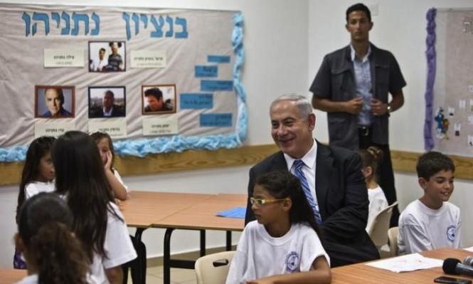 إخفاق إسرائيلي مدوٍ: مستوى تعليمي في حضيض الدول المتطورة