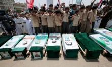 """تحالف السعودية يقر بـ""""أخطاء"""" بغارة أدت لمقتل 40 طفلا"""