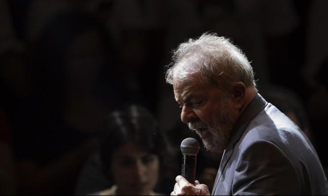 البرازيل: منع دا سيلفا من الترشح للانتخابات الرئاسية
