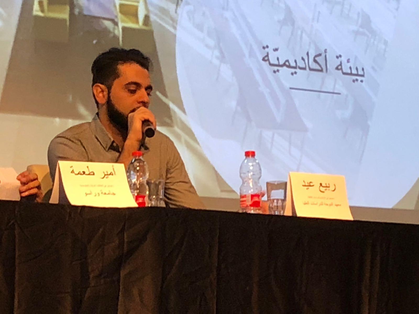 """""""الثقافة العربية"""" تختتم لقاء """"درب"""" حول دراسة الماجستير بالخارج"""