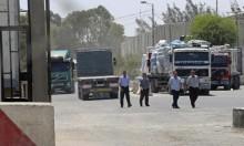 إغلاق المعابر مع غزة لـ9 أيام بحجة الأعياد اليهودية