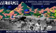 بضغط BDS: انسحاب 15 فرقة موسيقية من مهرجان إسرائيلي