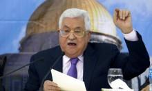 عباس: الأميركيون اقترحوا كونفدرالية مع الأردن والتنسيق الأمني متواصل
