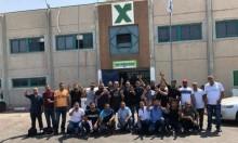 """المعاملة العنصرية تدفع 43 موظفًا عربيًا للاستقالة الجماعية من شركة """"كافيم"""""""