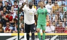 لوكاكو يقود مانشستر يونايتد لهزيمة بيرنلي