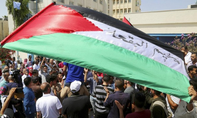 الأردن يرفض مقترح إنشاء كونفدرالية مع فلسطين