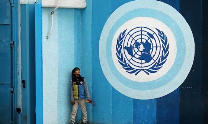 """اجتماعات فلسطينية وعربية ودولية في محاولة لحل أزمة """"أونروا"""""""