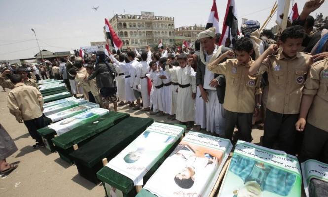 """""""هيومن رايتس"""": قصف التحالف لحافلة الأطفال باليمن جريمة حرب"""
