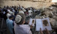 مستوطنون يقتحمون الأقصى قبيل المهرجان التهويدي بالقدس القديمة