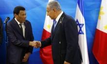 """ترحيب """"حار"""" من نتنياهو بالرئيس الفلبيني المثير للجدل"""