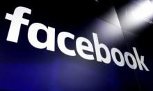 """الأمم المتحدة: """"فيسبوك"""" تساعد الحكومات في كمّ أفواه المعارضة"""