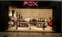 """شركة """"فوكس"""": تبرعات ولكن ليس للعرب"""