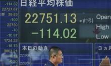 اليابان تتجه نحو وقف استيراد النفط الإيراني بسبب العقوبات