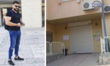 الرينة: التزام بالحداد والإضراب تنديدا بجريمة قتل نويصري