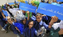 """مئات الطلاب اللاجئين بالأردن لم تسجلهم """"أونروا"""" بمدارسها"""