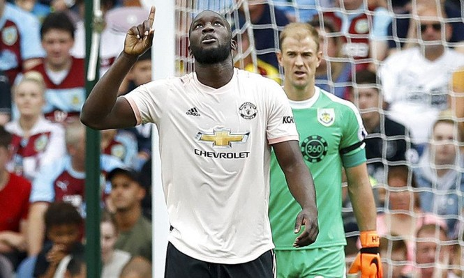 لوكاكو يحدد ما يحتاجه مانشستر يونايتد!