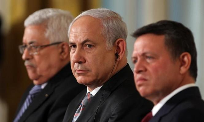 """""""هآرتس"""": مقترح الكونفدرالية الفلسطينية - الأردنية إسرائيلي ويستثني غزة"""