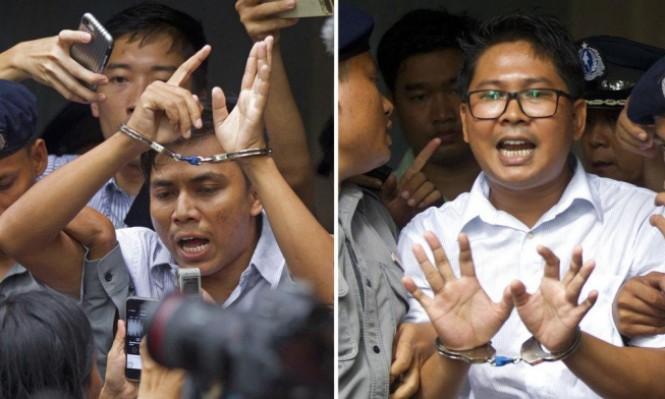 """بورما تحكم بالسجن 7 سنوات على صحافيين من """"رويترز"""""""