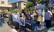 """أمنستي تتظاهر ضد تسليح إسرائيل لـ""""القاتل البشع"""" دوتيرتي"""