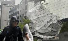 """الدمار يجتاح اليابان بسبب """"جيبي"""""""