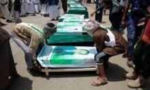 مدريد تلغي صفقة أسلحة مع السعودية ومطالبة بوقف مبيعاتها لإسرائيل