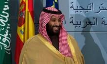 السعودية: عقوبة السخرية الناقدة تصل 5 سنوات