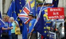 """بريطانيا: أكبر النقابات العمالية تطالب باستفتاء جديد لـ""""بريكسيت"""""""