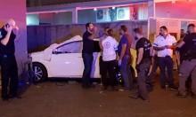 المتابعة والمشتركة والقطرية: نهج الشرطة يساهم بانتشار الجريمة