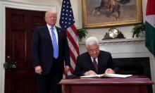 """ترامب عرض على عباس الاجتماع به """"وجها لوجه"""""""