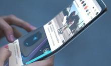 جديد سامسونج: هاتف قابل للطيّ!