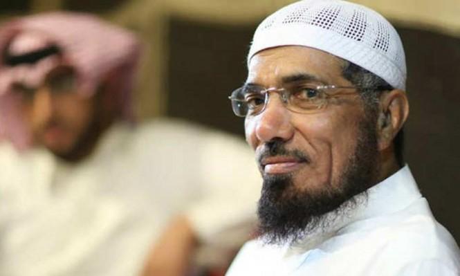 السعودية: النيابة العامة تطالب بإعدام الداعية سلمان العودة