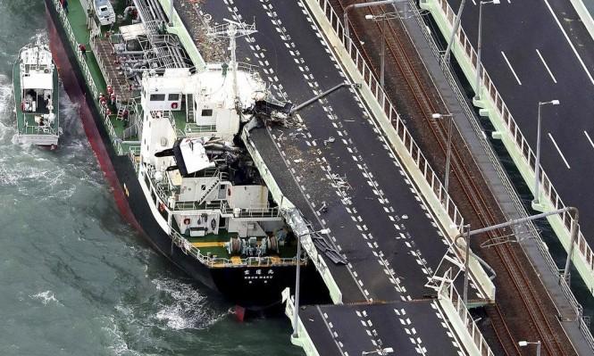 """إعصار """"جيبي"""" يضرب اليابان"""