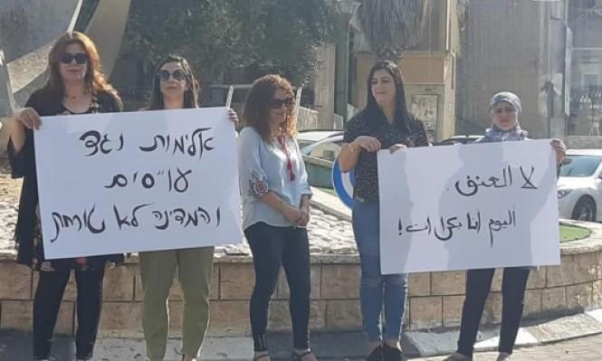 طمرة: وقفة احتجاجية بعد الاعتداء على عاملة اجتماعية