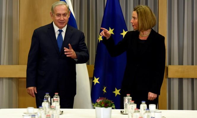 موغيريني رفضت توجها إسرائيليا لإلغاء اللقاء بوفد المشتركة