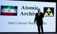 هل خططت إيران لإنتاج 5 قنابل نووية؟