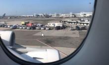 نيويورك: احتجاز طائرة إماراتية أصيب 100 شخص فيها بالحمى